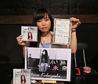 Kobayashi_mina02_20140602_2